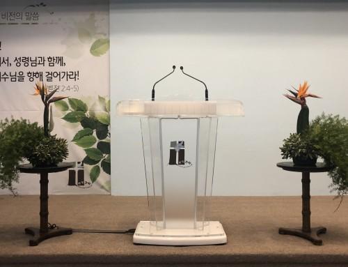 송구영신 예배 2018