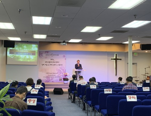 성전개방 첫예배와 온라인 주일 예배 (Covid-19 으로 인한) 060720